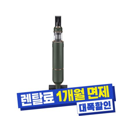 삼성전자 비스포크 제트3.0 물걸레 무선청소기  210W